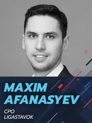 Maxim Afanasyev